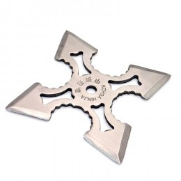 NS04.2 Ninja Star. Shuriken